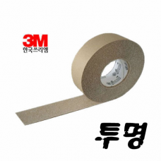 3M 투명 논슬립테이프(50mm x 18M) / 미끄럼방지