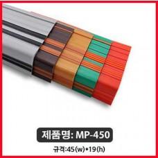 고무 논슬립 MP-450/45x19mm 1.8미터/Stair Non slip Treads