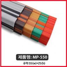 무논슬립MP-550/ 55x25mm 1.8미터Stair Non slip Treads